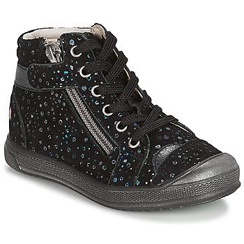 鞋子 女孩 球鞋基本款 GBB DESTINY Vte / 黑色