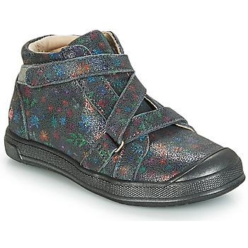 鞋子 女孩 高帮鞋 GBB NADEGE 灰色