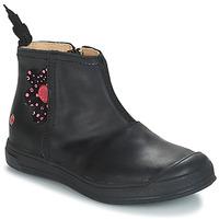 鞋子 女孩 短筒靴 GBB ROMANE 黑色