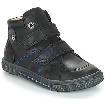 鞋子 男孩 短筒靴 GBB RANDALL 黑色