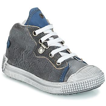 鞋子 男孩 高幫鞋 GBB RONALD 灰色