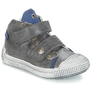 鞋子 男孩 高帮鞋 GBB ROMULUS 灰色