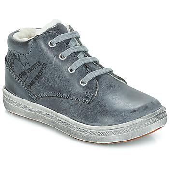 鞋子 男孩 短筒靴 GBB NINO 灰色