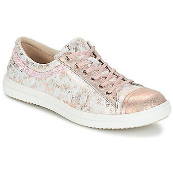 鞋子 女孩 球鞋基本款 GBB GINA 玫瑰色