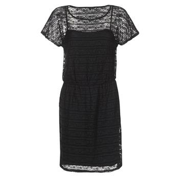衣服 女士 短裙 Esprit 埃斯普利 AXERTA 黑色
