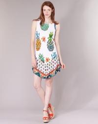 衣服 女士 短裙 Desigual HOQLER 白色