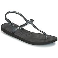 鞋子 女士 凉鞋 Havaianas 哈瓦那 FREEDOM SL 黑色