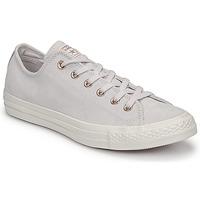 鞋子 女士 球鞋基本款 Converse 匡威 Chuck Taylor All Star-Ox 玫瑰色 / 白色