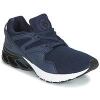 鞋子 男士 球鞋基本款 Philipp Plein Sport KSISTOF 海蓝色