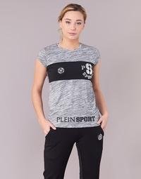 衣服 女士 短袖体恤 Philipp Plein Sport THINK WHAT U WANT 灰色