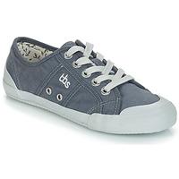 鞋子 女士 球鞋基本款 TBS OPIACE 灰色