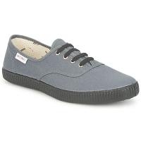 鞋子 球鞋基本款 Victoria 维多利亚 INGLESA LONA PISO -煤灰色