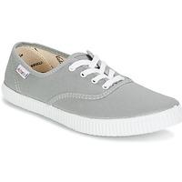 鞋子 球鞋基本款 Victoria 维多利亚 INGLESA LONA 灰色