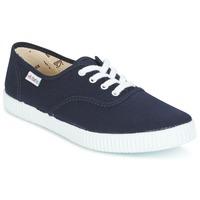 鞋子 球鞋基本款 Victoria 维多利亚 INGLESA LONA 海蓝色