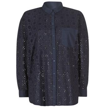 衣服 女士 衬衣/长袖衬衫 Only IRMA 海蓝色