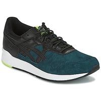 鞋子 男士 球鞋基本款 Asics 亚瑟士 GEL-LYTE 黑色 / 蓝色 / 黄色