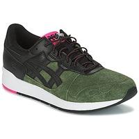 鞋子 男士 球鞋基本款 Asics 亚瑟士 GEL-LYTE 黑色 / 卡其色
