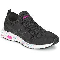 鞋子 女士 球鞋基本款 Asics 亚瑟士 HYPER GEL-SAI W 黑色 / 蓝色 / 玫瑰色