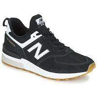 鞋子 男士 球鞋基本款 New Balance新百伦 MS574 黑色