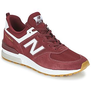 鞋子 男士 球鞋基本款 New Balance新百伦 MS574 波尔多红