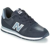 鞋子 兒童 球鞋基本款 New Balance新百倫 KV373 海藍色