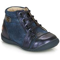 鞋子 女孩 短筒靴 GBB NICOLE 海蓝色