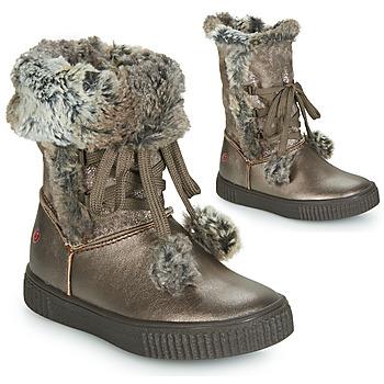 鞋子 女孩 都市靴 GBB NOUSTIK 古銅色
