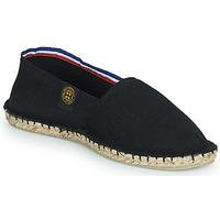 鞋子 帆布便鞋 Art of Soule UNI 黑色