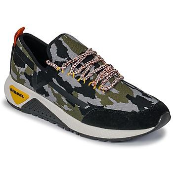 鞋子 男士 球鞋基本款 Diesel 迪赛尔 S-KBY 迷彩