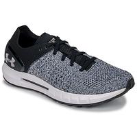 鞋子 男士 跑鞋 Under Armour 安德玛 UA HOVR SONIC NC 黑色 / 白色
