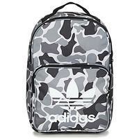 包 双肩包 Adidas Originals 阿迪达斯三叶草 BP CLASSIC CAMO 奶油色 / 灰色