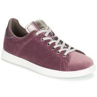 鞋子 女士 球鞋基本款 Victoria 维多利亚 DEPORTIVO TERCIOPELO 紫罗兰