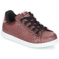 鞋子 女孩 球鞋基本款 Victoria 维多利亚 DEPORTIVO METAL CREMALLERA 玫瑰色