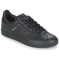 鞋子 儿童 球鞋基本款 Adidas Originals 阿迪达斯三叶草 GAZELLE J 黑色