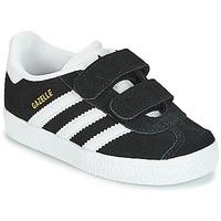 鞋子 儿童 球鞋基本款 Adidas Originals 阿迪达斯三叶草 GAZELLE CF I 黑色