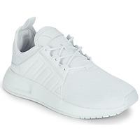 鞋子 儿童 球鞋基本款 Adidas Originals 阿迪达斯三叶草 X_PLR J 白色