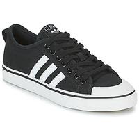 鞋子 球鞋基本款 Adidas Originals 阿迪达斯三叶草 NIZZA 黑色 / 白色