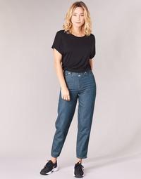 衣服 女士 直筒牛仔裤 Diesel 迪赛尔 ALYS 蓝色