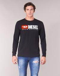 衣服 男士 長袖T恤 Diesel 迪賽爾 T JUST LS DIVISION 黑色