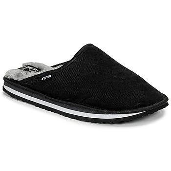 鞋子 男士 拖鞋 Cool shoe HOME 黑色 / 灰色