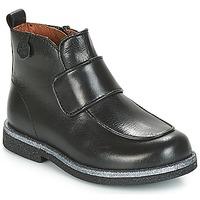鞋子 女孩 短筒靴 Aster EVA 黑色