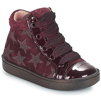 鞋子 女孩 高帮鞋 Acebo's MASSA 波尔多红