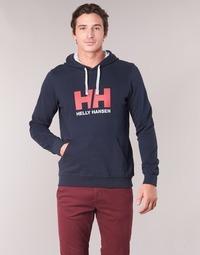 衣服 男士 卫衣 Helly Hansen 海丽汉森 HH LOGO HOODIE 海蓝色