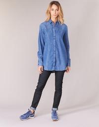 衣服 女士 牛仔铅笔裤 G-Star Raw LYNN MID SKINNY 蓝色 / 深色