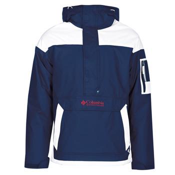 衣服 男士 夹克 Columbia 哥伦比亚 CHALLENGER PULLOVER 海蓝色 / 白色
