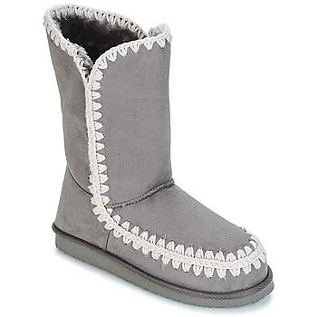 鞋子 女士 都市靴 Les P'tites Bombes NATHALIE 灰色