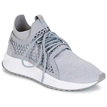 鞋子 男士 球鞋基本款 Puma 彪马 TSUGI NETFIT V2 EVOKNIT.QU 灰色