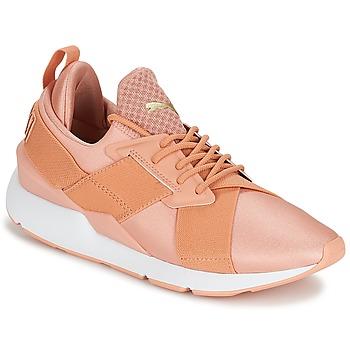 鞋子 女士 球鞋基本款 Puma 彪马 PUMA Muse X-Strp St EP W's 珊瑚色