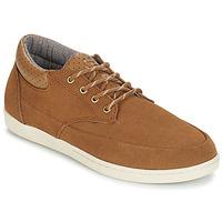 鞋子 男士 球鞋基本款 Etnies MACALLAN 棕色