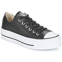 鞋子 女士 球鞋基本款 Converse 匡威 CHUCK TAYLOR ALL STAR LIFT CLEAN OX LEATHER 黑色 / 白色